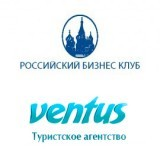 RBC organised visit to Serbia for the Russian travel agency Ventus