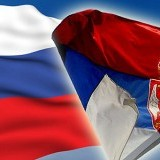 RPK na Srpsko - ruskom biznis forumu u Moskvi