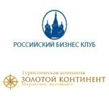 "Russian business club and the travel agency ""Golden continent"" from Moscow"