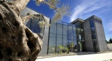Oфисные помещения многоцелевого использования
